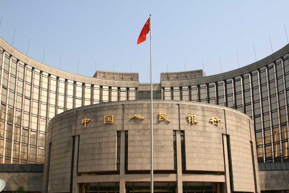 bank-of-china_03022015