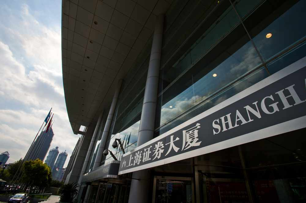 shanghai-exchange
