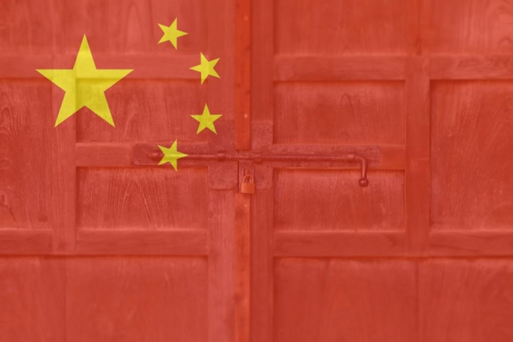 china-door-shut