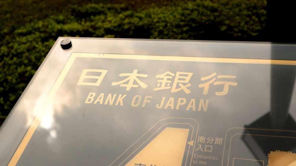 bank-of-japan-4