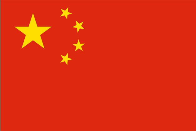 china-10