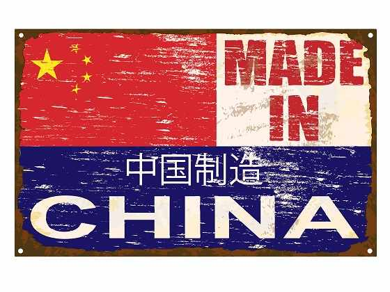 made-in-china-3